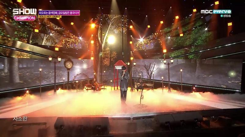 [Debut Stage] 180905 Jin Longguo (김용국) - Friday n Night