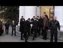 Прощание с актрисой Дизель-шоу Мариной Поплавской. г.Киев. 21.10.2018 г. TV_Фокус Кот_Баюн