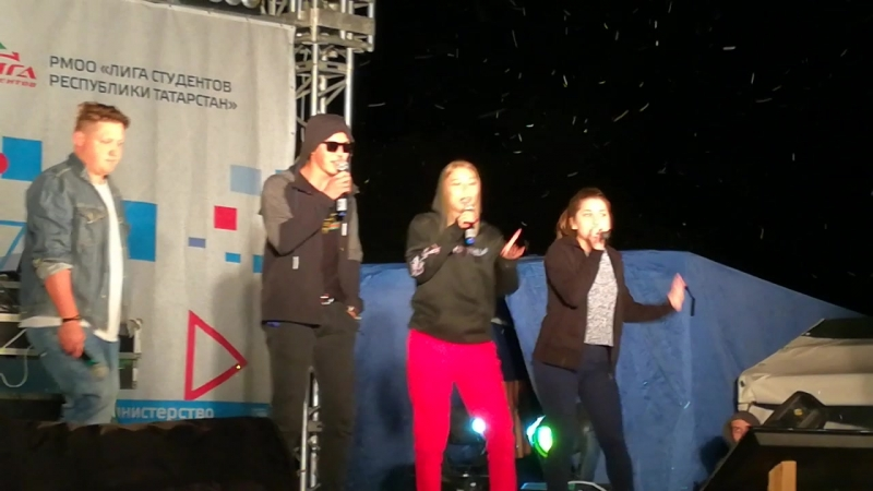СОФ,Команда №13 порвали всех ;3 Песню не знаю,но за Команду рвём))