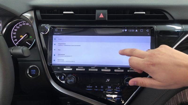 Как снять Магнитолу на Toyota Camry v70 2018 и обзор магнитолы на ОСТРОВ Android MegaZvuk
