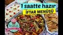 Fırında Tavuk Pirzola Ve 1 Saatte Hazır İftar / Yemek Menüsü | Ayşenur Altan Yemek Tarifleri