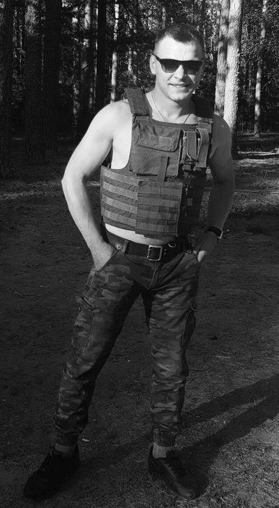 Артём Устинович