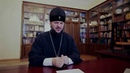 Архиеп Петергофский Амвросий Поиски духовника