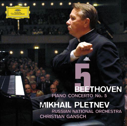 Mikhail Pletnev альбом Beethoven: Piano Concerto No.5