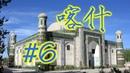 Синьцзян уйгурская жизнь в Кашгаре Уйгурские святыни