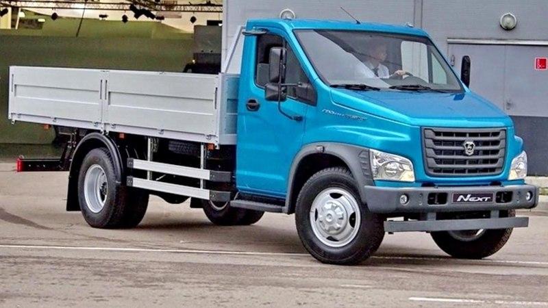 ГАЗ C41R33 ГАЗон Next 2014