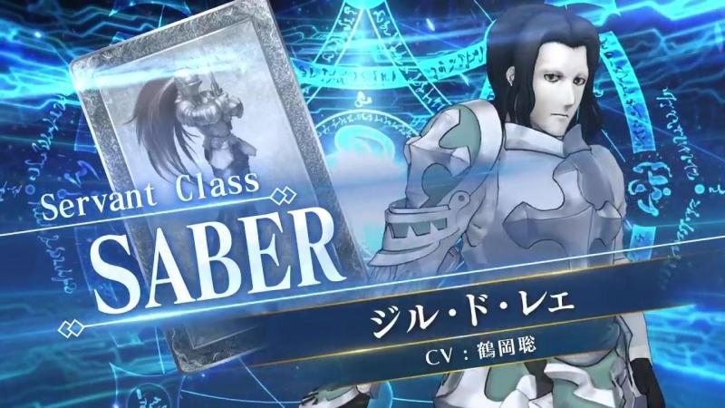 Gilles de Rais Saber 3★ - Fate/Grand Order Arcade