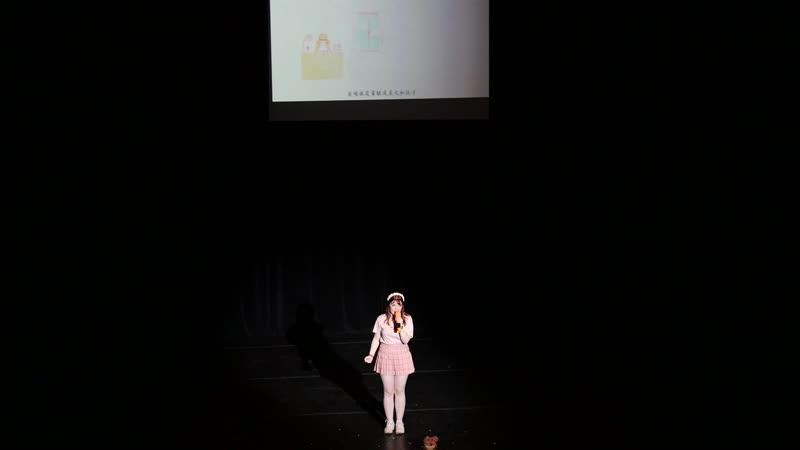 1 12 КАРАОКЕ ЭКСПЕРТЫ № 2 MeLarie Kana Hanazawa Renai Circulation Monogatari Series OST Саратов