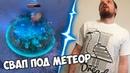 Dread и NS сделали команду Свап под Метеор Хамер Рэп от Вилата Топ Моменты Dota 2
