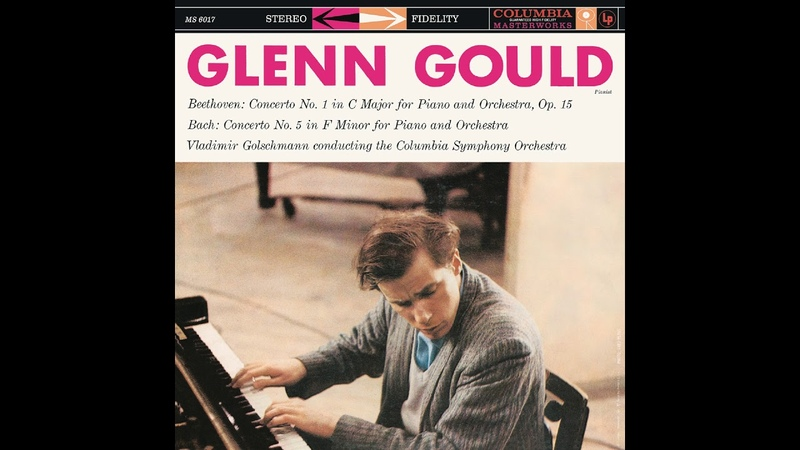 Bach Keyboard Concerto No. 5 in F Minor, BWV 1056 [Glenn Gould]