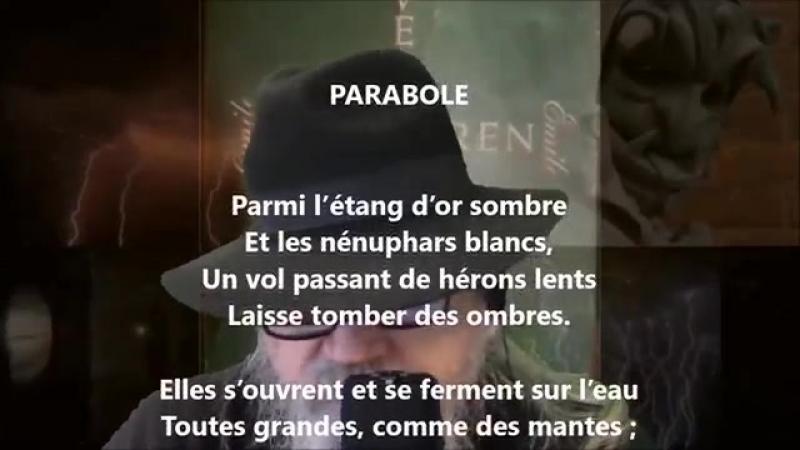 Émile VERHAEREN - PARABOLE lu par Yvon Jean
