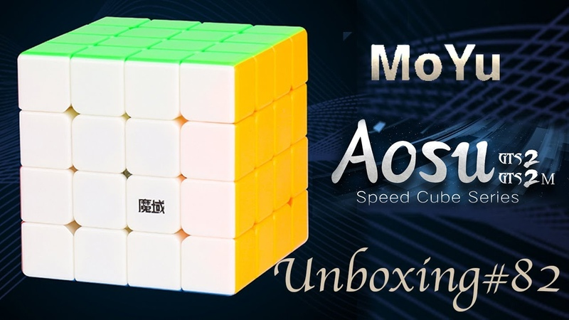 Unboxing №82 MoYu AoSu GTS2M 4x4x4 Magnetic Cube
