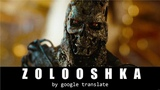 Z O L O O S H K A Сказки от Google Translate