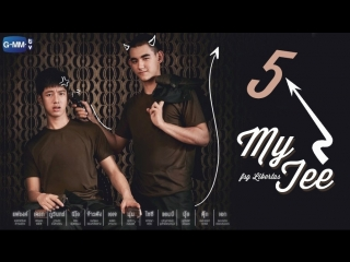 [FSG Libertas] [E05/12] My Tee / Мой Ти /Cause You Are My Boy / Потому что ты мой парень [рус.саб]