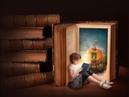 СКАЗКОТЕРАПИЯ Для поднятия самооценки *НУЖНАЯ ВЕЩЬ* Психологическая сказка для взрослых и детей