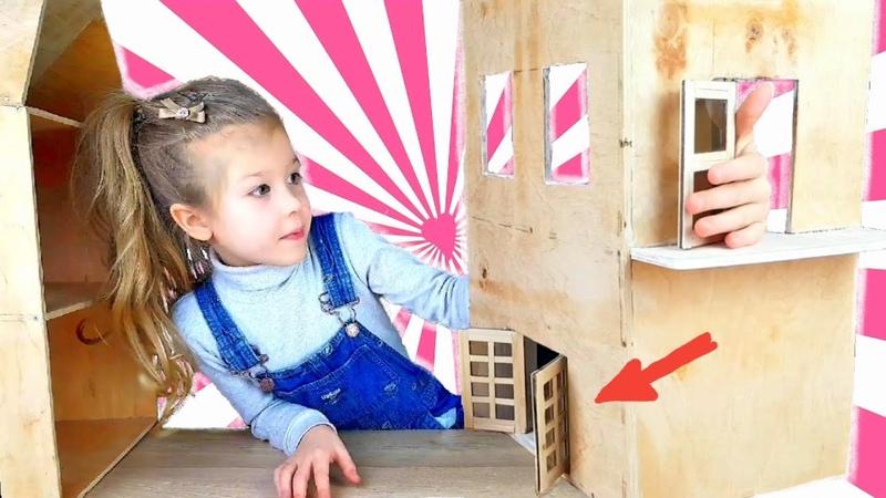 Как сделать КУКОЛЬНЫЙ ДОМИК для кукол ЛОЛ своими руками 2 Двери для домика