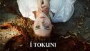 Eivør Í Tokuni Cover by Alina Lesnik feat Anthony Abdo
