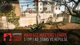 Warface Masters League 5 тур AS_Stars vs Repulse