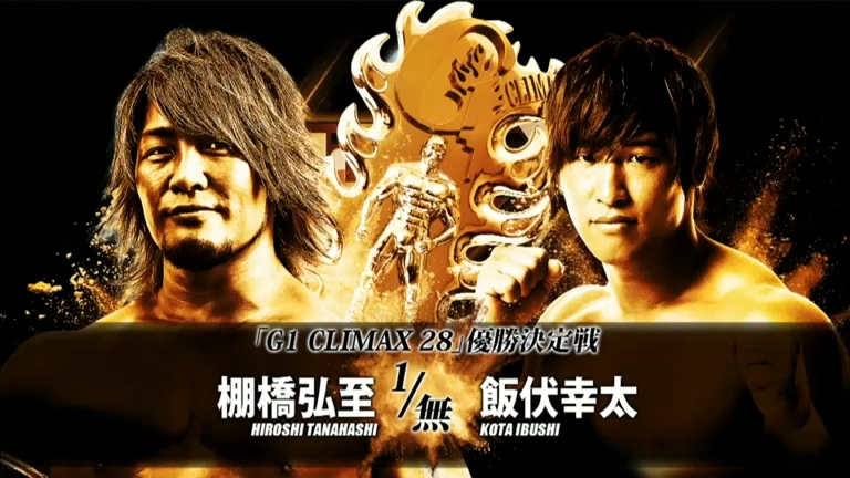 Hiroshi Tanahashi vs. Kota Ibushi - NJPW G1 Climax 2018 - Tag 19