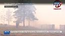 Новости на Россия 24 • Забайкалье в огне: площадь пожаров растет