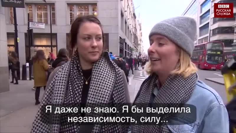 Какой должна быть идеальная женщина. Оказалось, что представления об идеале у жителей Москвы и Лондона очень сильно отличаются._