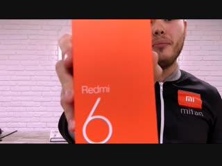 Розыгрыш Xiaomi Redmi Note 5