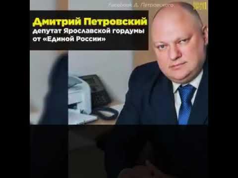 Уральская чиновница Ольга Глацких, автор фразы государство вам ничего не должно, вернувшись с Сейшел