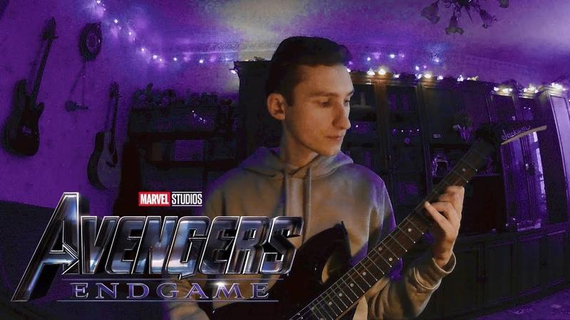 Avengers: Endgame Trailer Music (Guitar Cover)