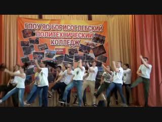 Пирипипириперочино... Ну да, вот такое название этой танцевальной композиции!