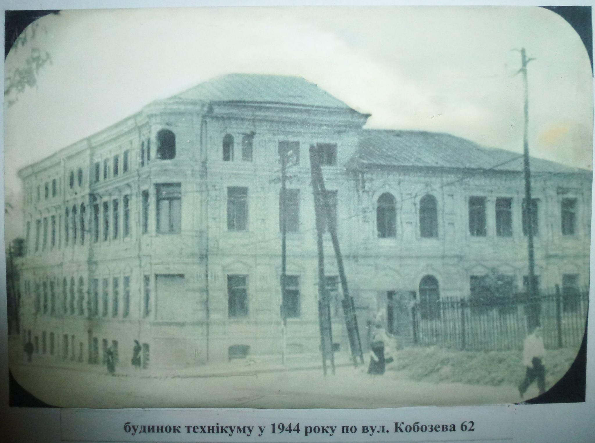 Здание театра братьев Тудоровских по состоянию на 1944 год