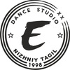 Школа танцев E-Dance Studio | Нижний Тагил