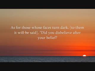 Sh.Muhammad al-Luhaidan 104:107.