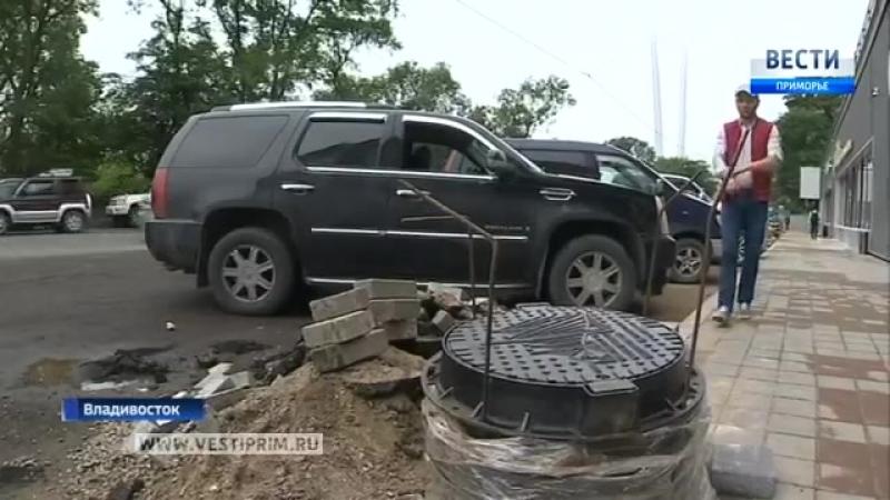 Вести Владивосток Чугунные люки