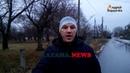 Боевики ВФУ обстреливают прифронтовые районы Донецка