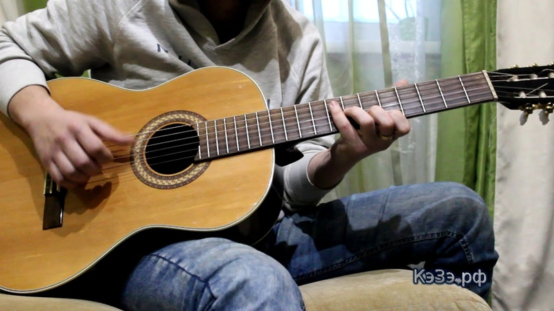 Агата Кристи - Ты и я| Кавер на гитаре