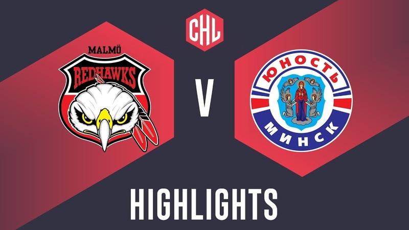 Highlights Malmö Redhawks vs. Yunost Minsk