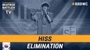 Hiss from South Korea - Men Elimination - 5th Beatbox Battle World Championship
