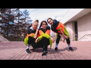 Choreo by KATYA SVISTUNOVA|Charli XCX I Got It (feat. Brooke Candy, CupcakKe and Pabllo Vittar)