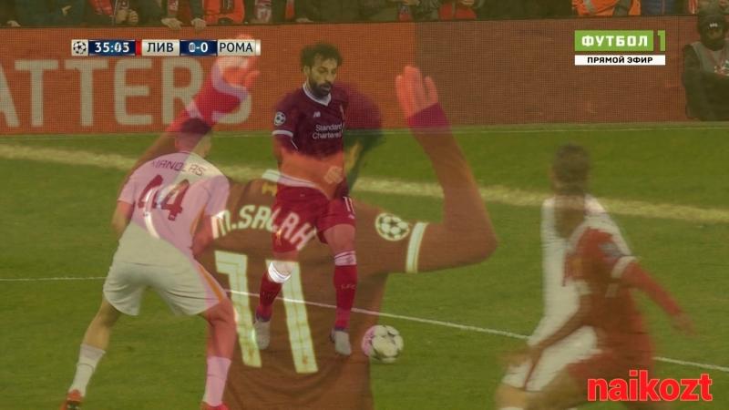 Mohammed Salah Ghaly | GOAL | Liverpool