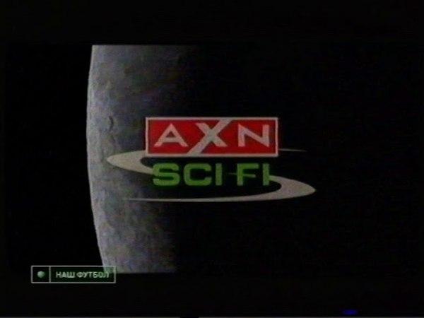 Рекламный блок (НТВ Наш Футбол, 24.05.2009) 1
