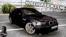 КУПИЛ ЛЕГЕНДУ BMW M3 E46 | SMOTRA MTA
