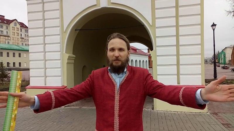 Иван Царевич из Омска о Реке Времён