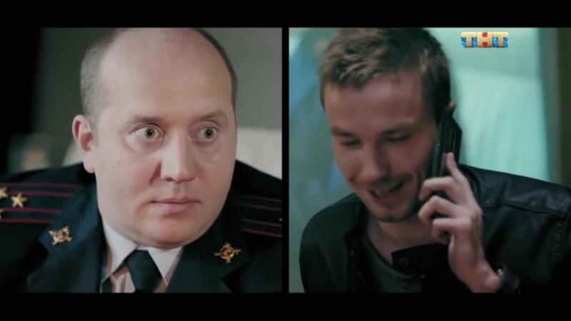 Взяли подполковника c поличным)
