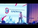 Пьер Нарцисс в ДК Чайка на пр-те Буденного выступает Aisha 20180422_191610