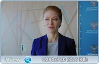 Большая игра (1-16 серии из 16) / 2018 / РУ / WEB-DLRip + WEB-DL (720p) + (1080p)