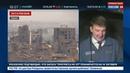 Новости на Россия 24 • Под контролем боевиков осталось менее 8 процентов территории Сирии