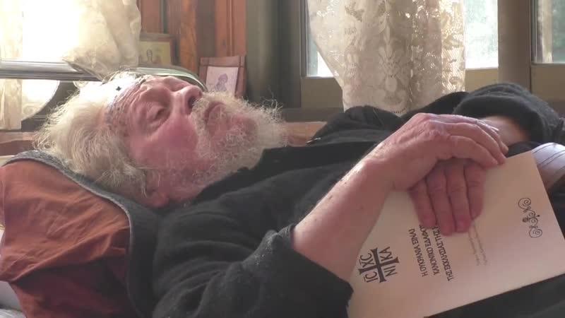Старец Гавриил о церковной проблеме в Украине