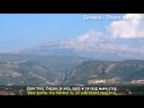 Визант - Оцила #SerbianKrajina #Serbian #Krajina #Крајина #Республика #Сербская #Краина#РеспубликаСербскаяКраина