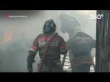 Пожар в  Курганской области