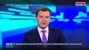 Новости на Россия 24 Сотрудники Международного Красного Креста попали под минометный огонь ВСУ под Луганском